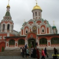 Moscow 2008 2