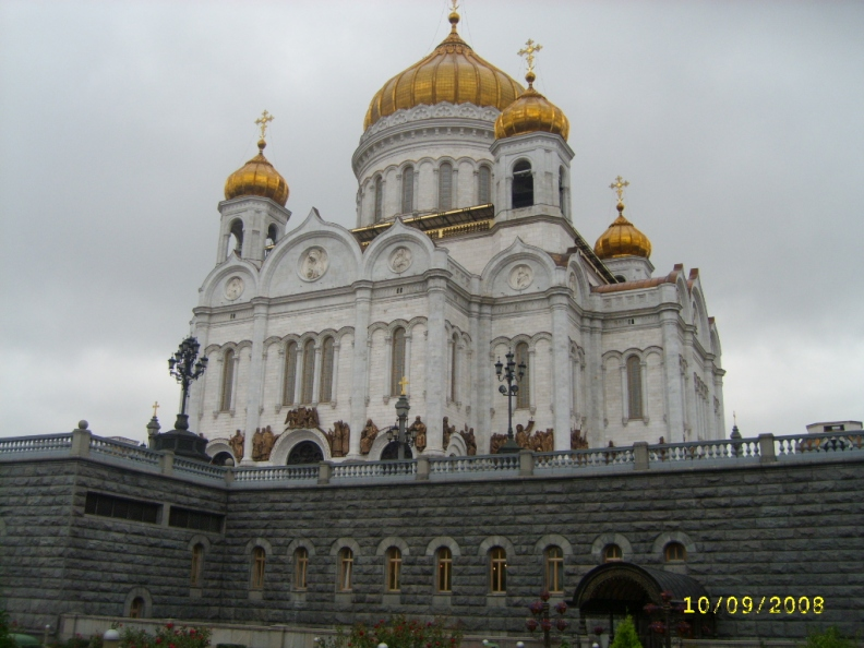 Moscow_2008_9.JPG
