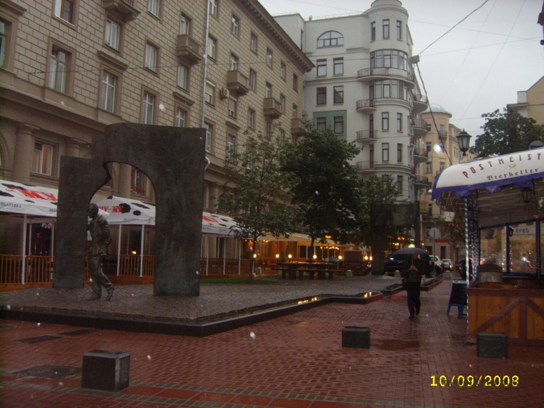 Moscow_2008_21.JPG