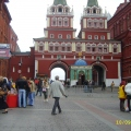 Moscow 2008 1