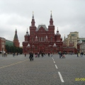Moscow 2008 4